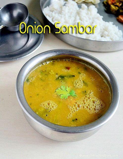 EASY ONION SAMBAR/VENGAYA SAMBAR RECIPE FOR RICE