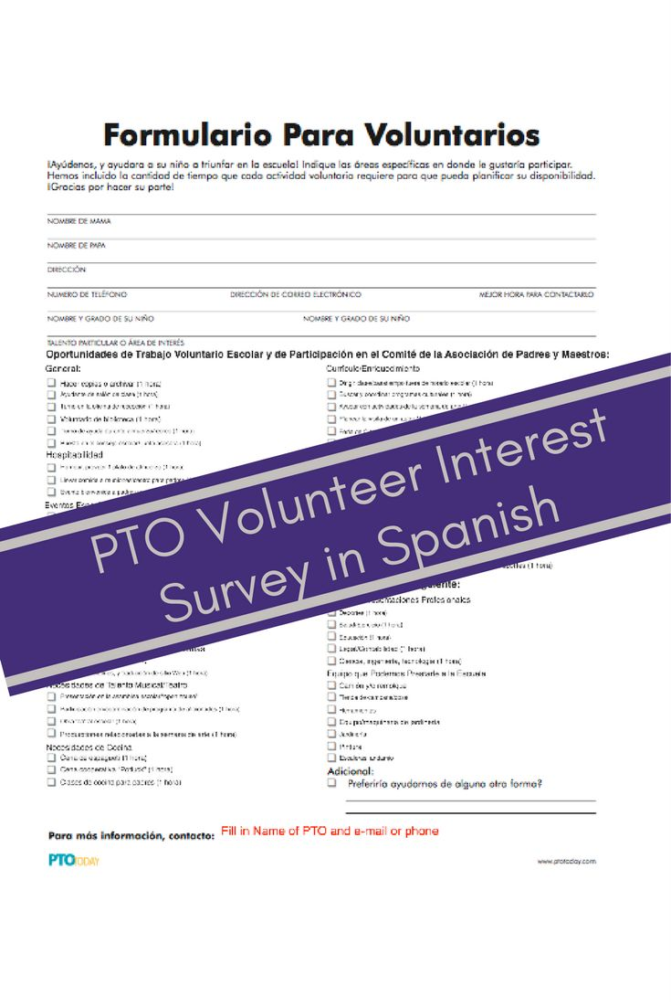 8e32d9cc01606892d6747db48f68b7a4 Volunteer Application Form In Spanish on newsletter in spanish, benefits in spanish, program in spanish, essay in spanish, apply online in spanish, registration in spanish, history in spanish, staff in spanish, procedure in spanish, important dates in spanish, general information in spanish, education in spanish, curriculum in spanish, management in spanish, insurance in spanish, jobs in spanish, amenities in spanish, syllabus in spanish, checklist in spanish, schedule in spanish,