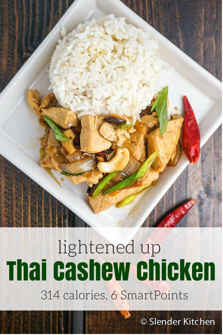 kitchen lightened up cashew chicken lightened up cashew chicken ...