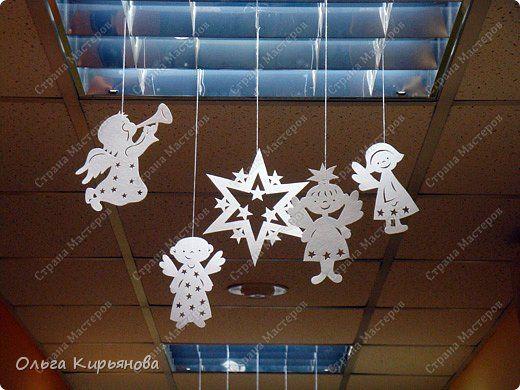 Интерьер Мастер-класс Новый год Рождество Вырезание Пора украшать школу Бумага Бусины Ленты Нитки фото 26