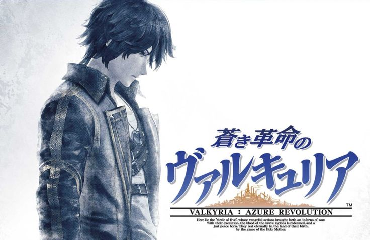 Valkyria: Azure Revolution Japanese Box Art Revealed Along With Prologue Trailer