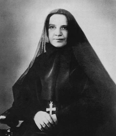 July 7,  1946: MOTHER FRANCES XAVIER CABRINI IS CANONIZED AS 1ST AMERICAN SAINT  -   Italian-born Mother Frances Xavier Cabrini is canonized as the first American saint by Pope Pius XII.