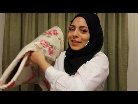   Salat Prayer Set from Aljenan Kuwait مستلزمات الصلاة من مجموعة الجنان - الكويت - YouTube
