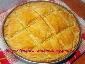 Τα φαγητά της γιαγιάς: Σιμιγδαλόπιτα αλμυρή