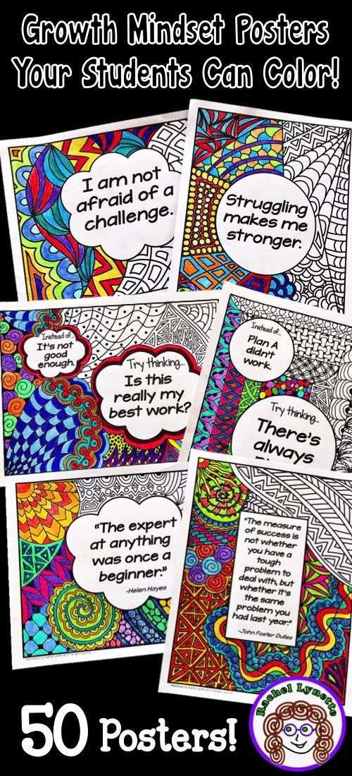 Make coloring meaningful and decorate your classroom with these 50 Growth Mindset Poster that your students can color! Includes Fixed vs. Growth Mindset Statements, Affirmations, and Quotes. #growthmindset #classroommanagement #coloring