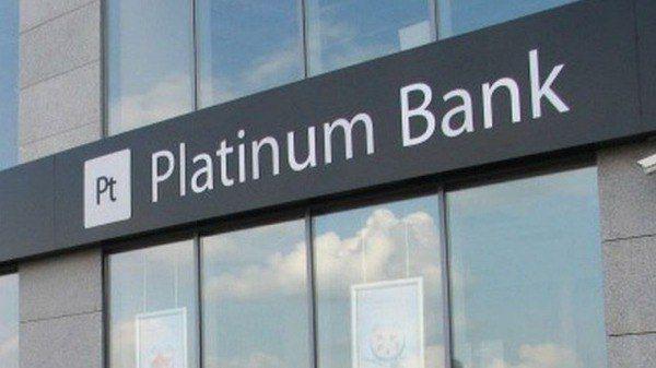 Как Платинум Банк водит за нос Vodafone