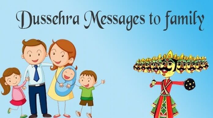Send beautiful Dussehra messages for the family members to express your love and wishes for a good Dussehra celebration. One can also send gifts along with the Dussehra text message.
