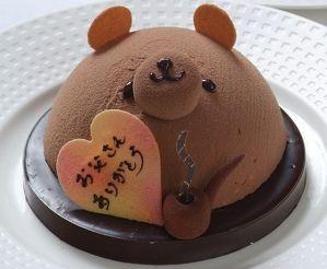 【2013】かわいいクマの「父の日ケーキ」 ホテル日航大阪で販売