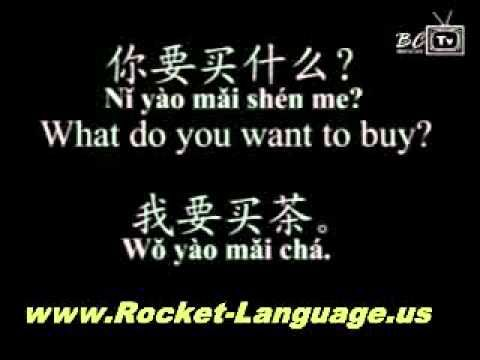 ▶ Chinese Conversation? How to Really Get Into It - YouTube