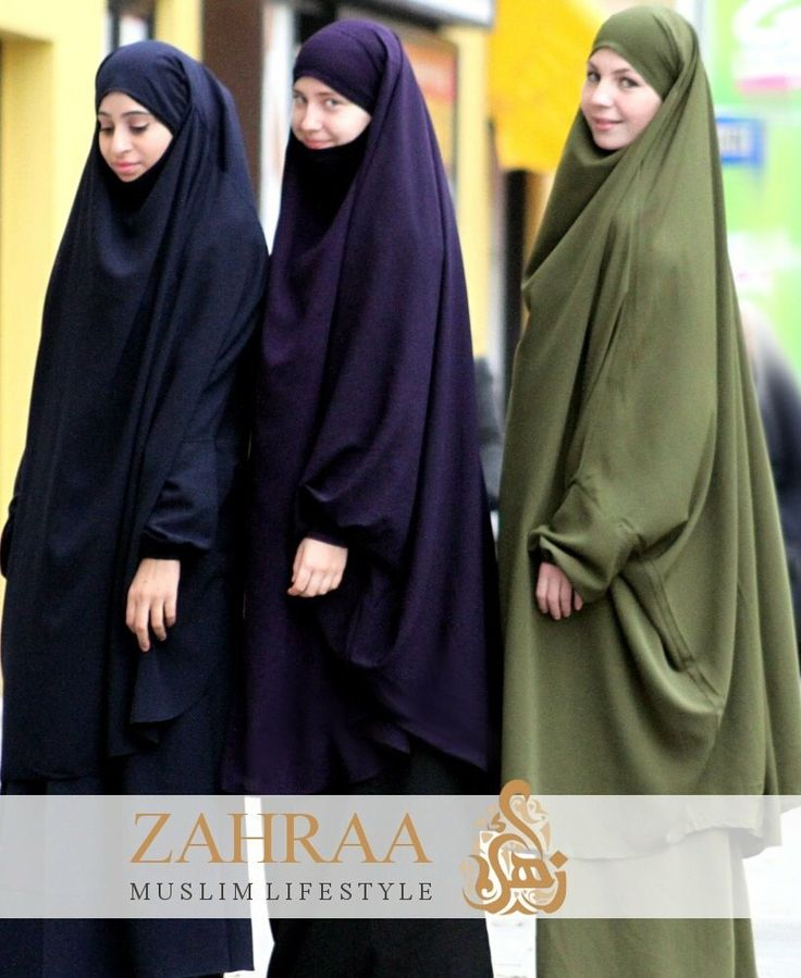 New Jilbab Collection from ZAHRAA Austria