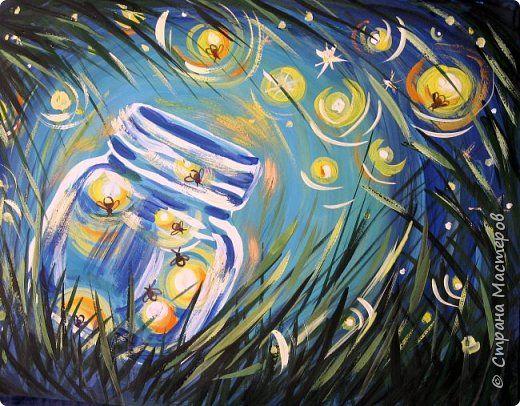 Картина панно рисунок Мастер-класс Рисование и живопись Светлячки Акварель Бумага Гуашь Картон фото 1