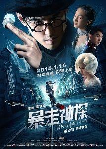 Web Film Blue Korea