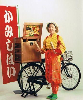 大阪天満宮で街頭紙芝居-昭和20年ごろの原画使用、「黄金バット」も(写真ニュース)