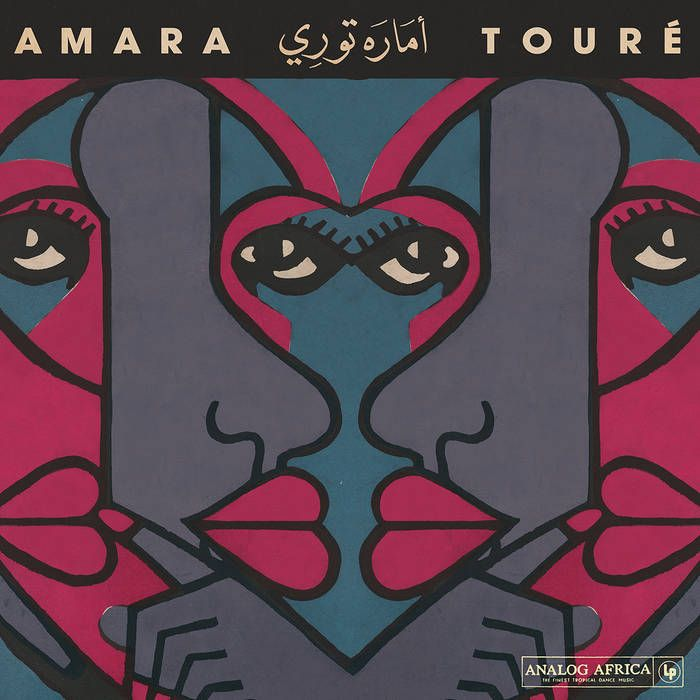 Amara Touré 1973-1980 cover art