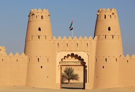 Voyage Oman | Marco Vasco au Moyen Orient