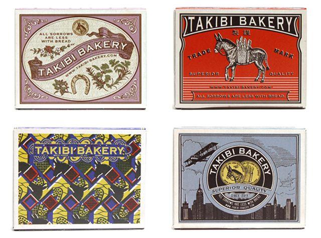 Takibi Bakery Tea Boxes