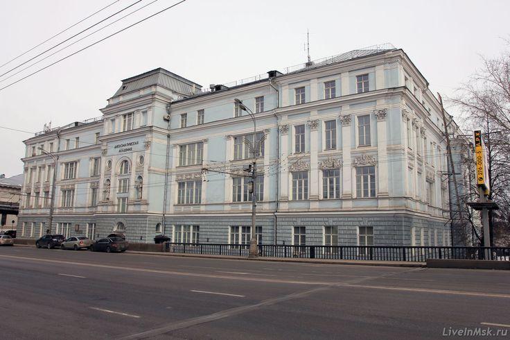 Катковский лицей (ГОУ «Дипломатическая академия МИД России»)