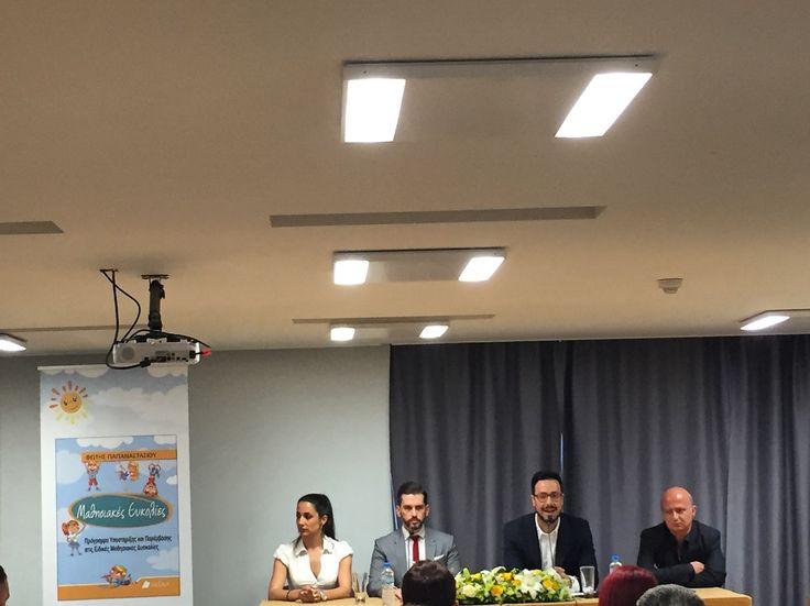 """""""Μαθησιακές Ευκολίες"""" του Φώτη Παπαναστασίου, με αξιότιμους ομιλητές τον δημοσιογράφο και υπεύθυνο έκδοσης @ereportaz.gr  @petroskousoulos και τον επίκουρο καθηγητή του τμήματος κοινωνιολογίας κ. Ευστράτιο Παπάνη. Είναι στο χέρι όλων μας να μετατρέπουμε τις όποιες μαθησιακές δυσκολίες των παιδιών, σε ευκολίες!  Ένας χρήσιμος οδηγός τόσο για τα παιδιά, οσο και για τους γονείς και εκπαιδευτικούς!  Καλοτάξιδο"""