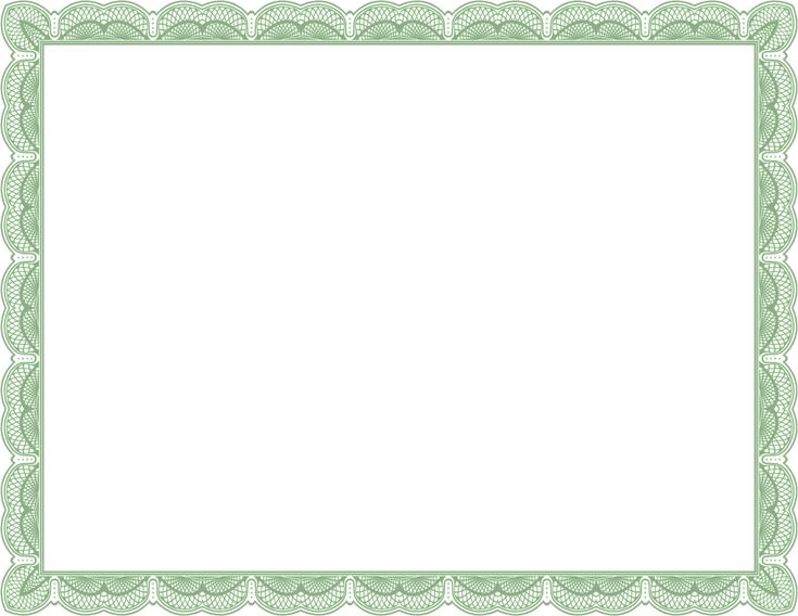 Certificate Border PNG Transparent File