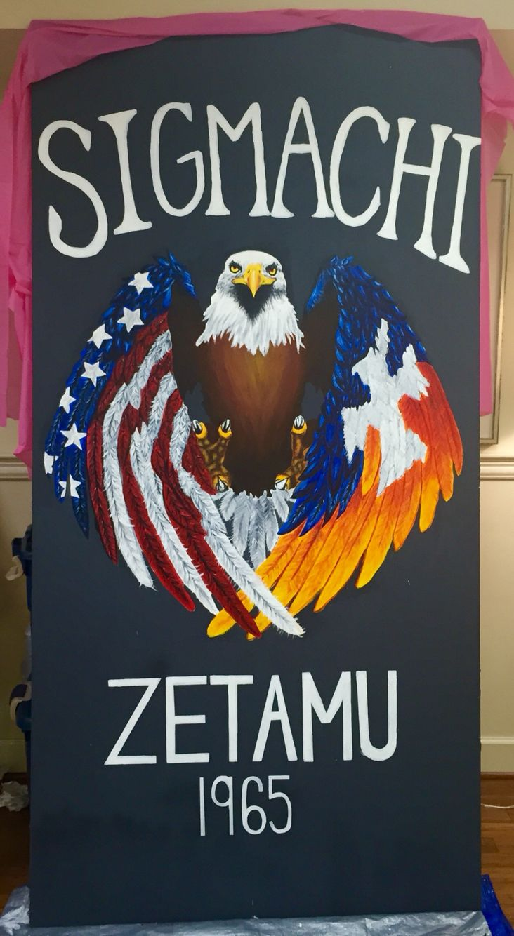 Our Winning 2015 Sigma Chi Fraternity Derby Days Board with a bid of $250 going towards Cancer Research.