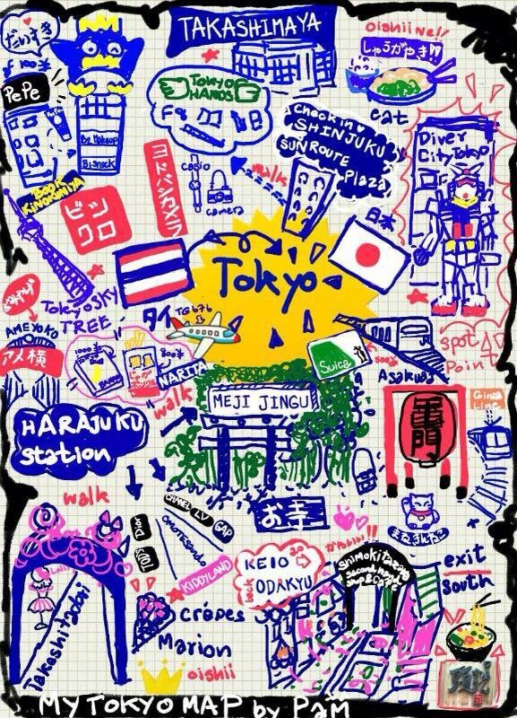 D Printing Exhibition Tokyo : My tokyo map nihon pinterest and japan