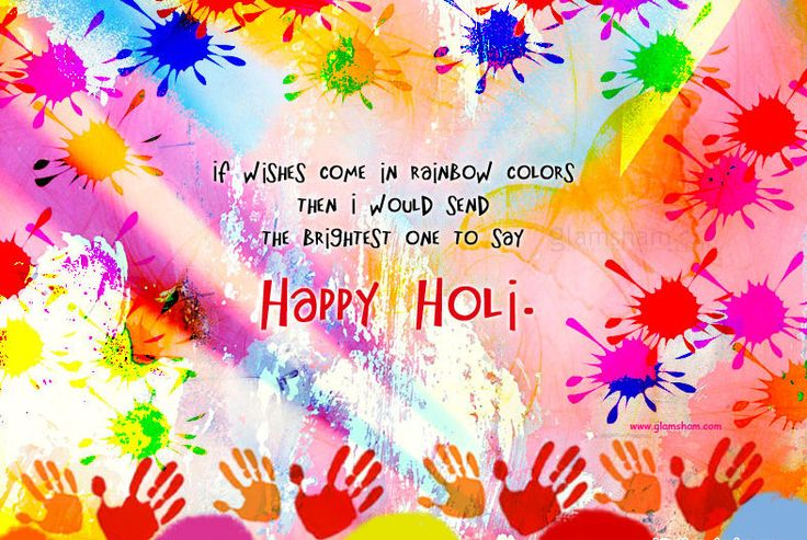 Happy Holi 2016 Wishes SMS Messages Greetings