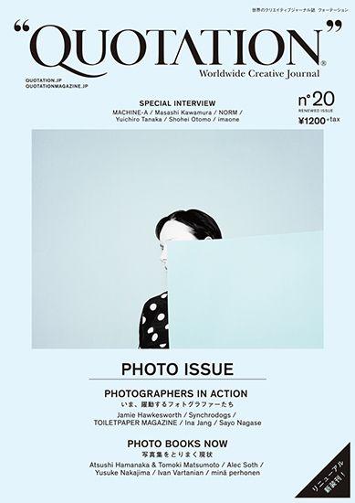 http://quotationmagazine.jp/