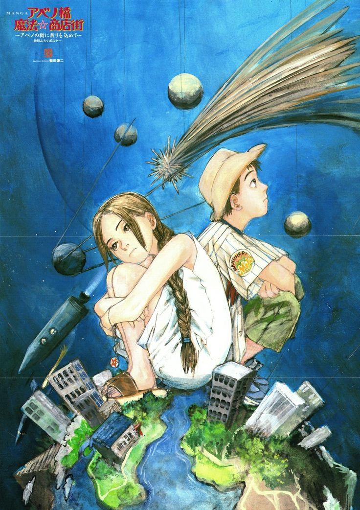 Kenji Tsuruta - memories of emamone