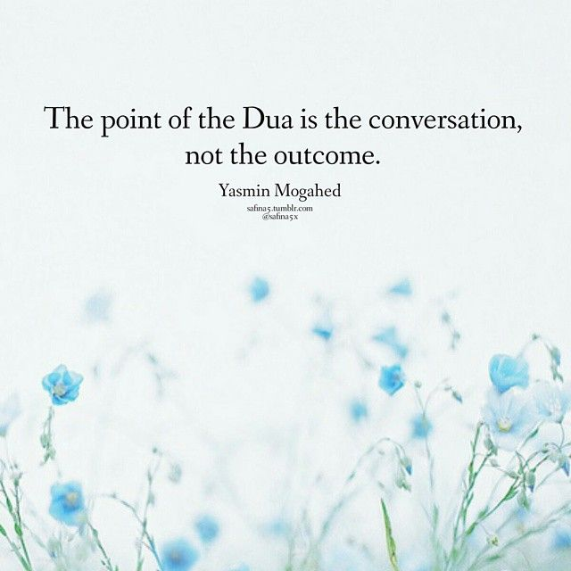 Yasmin Mogahed: The point of Dua
