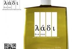 Ladi Biosas_high premium extra virgin olive oil | Living Postcards - The new face of Greece