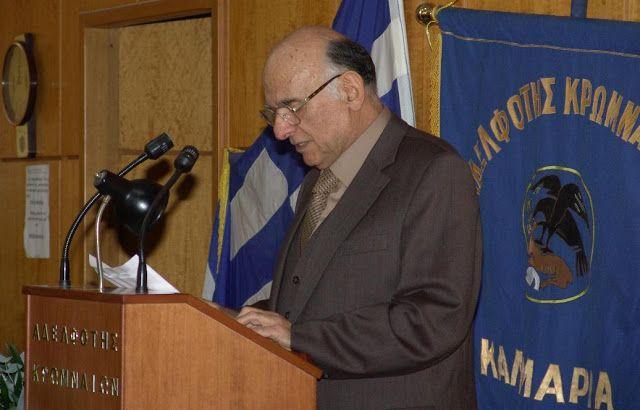 Santeos: Αποχαιρετισμός στον Γιώργο Ανδρεάδη