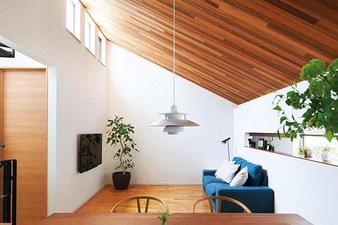 勾配天井の高さを活かし隣家が迫る土地でも明るく H邸 実例