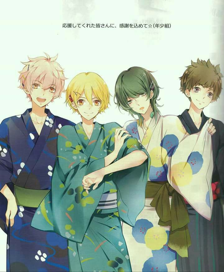 chibi line of tsukiuta xD