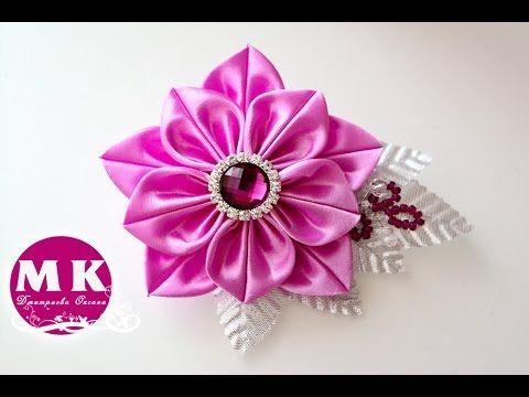 Мастер-класс Канзаши. Цветок из атласных лент.Брошь/Brooch satin ribbons