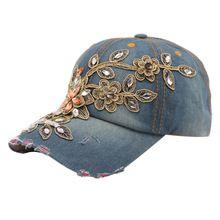 Best Deal Good Quality 2015 New Fashion Women Diamond Flower Baseball Cap Summer Style Lady Jeans Hats 1pcs(China (Mainland))