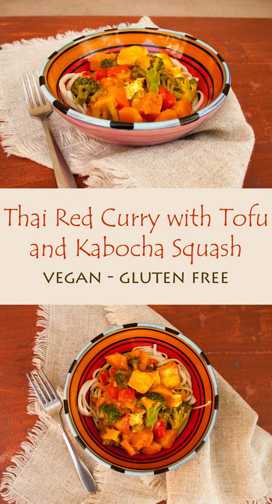 Thai Red Curry with Tofu and Kabocha Squash (vegan, gluten free ...