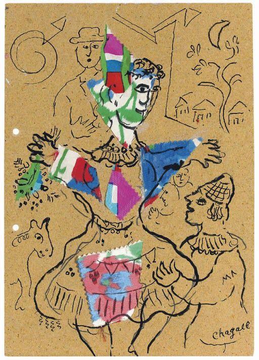 Clock Without Hands. Autour de la danseuse, Marc Chagall. (1887 - 1985)
