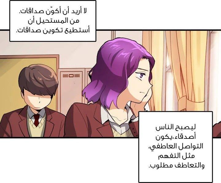 Pin By Hamidi Chaima On Manga مانجا Anime Memes Ecard Meme