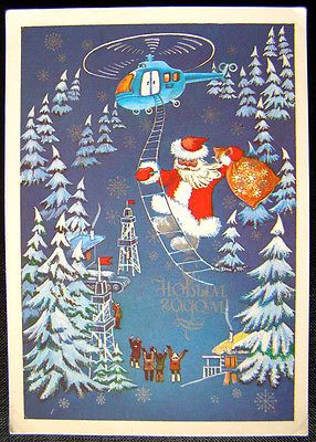 Christmas New Year Soviet Russian Postcard Santa Claus in Helicopter Ded Moroz