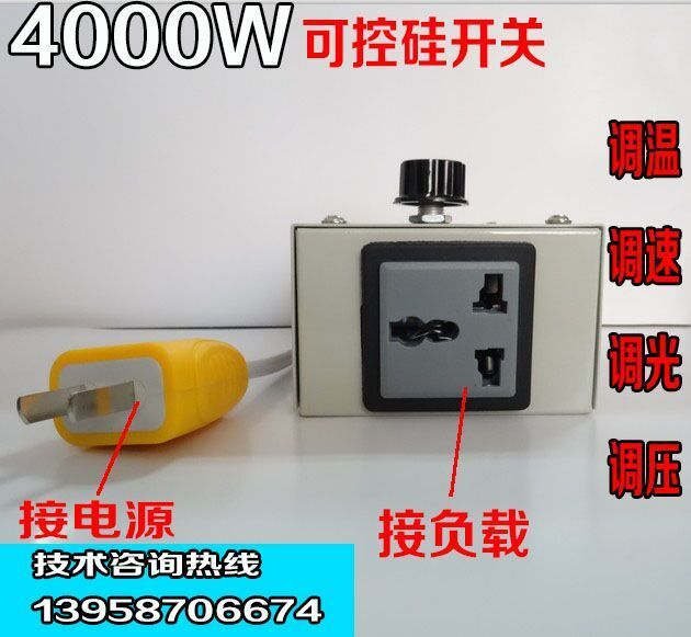 Basic Low Voltage Wiring Moreover Alternator Voltage Regulator Circuit