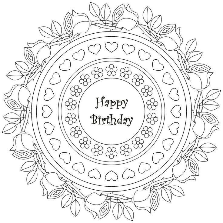 Mandala Happy Birthday Adult colouring in printables