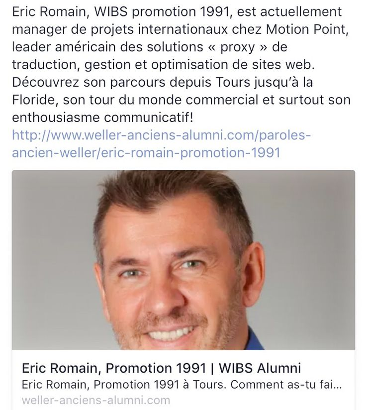 Eric Romain, WIBS promotion 1991, est actuellement manager de projets internationaux chez Motion Point, leader américain des solutions « proxy » de traduction, gestion et optimisation de sites web. Découvrez son parcours depuis Tours jusqu'à la Floride, son tour du monde commercial et surtout son enthousiasme communicatif! http://www.weller-anciens-alumni.com/paroles-ancien-weller/eric-romain-promotion-1991
