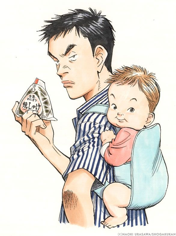 Naoki Urasawa - 20th century boys - Kenji and baby Kanna - all the characters age and remain perfectly recognizable from childhood to old age