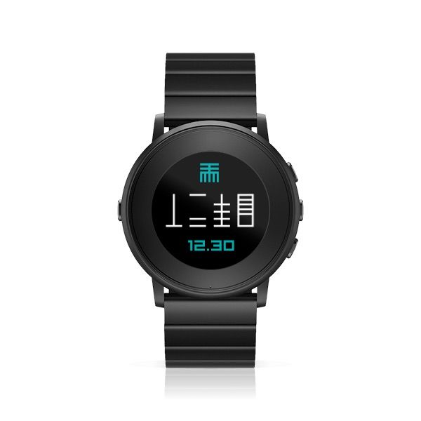 PLAITTMM for Pebble Time Round #PebbleTimeRound #Pebble #watchface