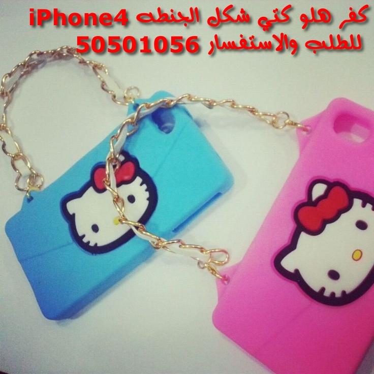 #hello_kitt  #iphone #iphone5 #covers #accessories #Sticker_3D