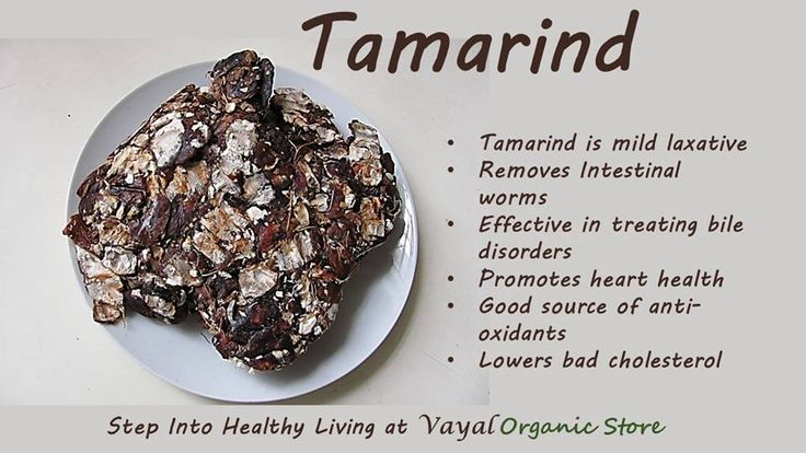 Commonly used in Rasam - a south Indian recipe that aids in digestion. Tamarind is tangy, sour and rich in tartaric acid has immense health benefits when used moderately.
