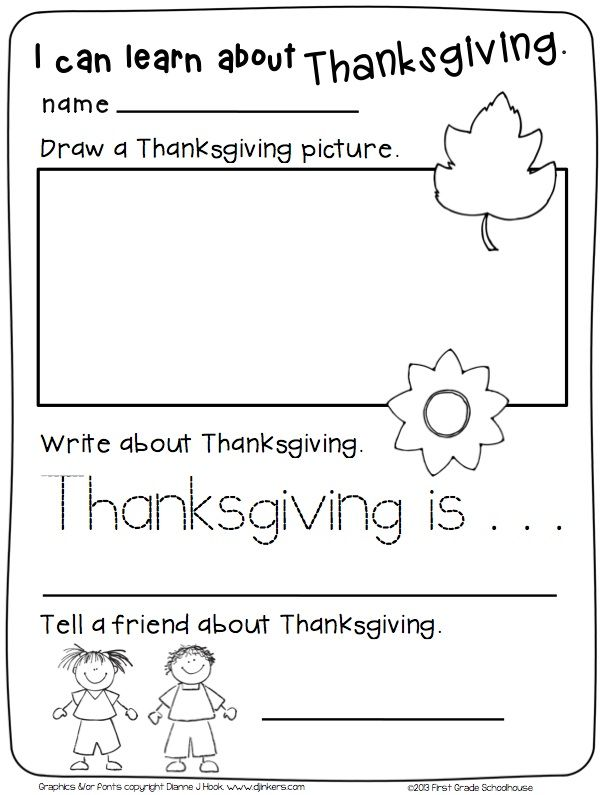 32 best First Grade Thanksgiving Activities images on Pinterest ...