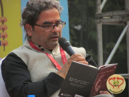 Eminent Bollywood film maker, lyricist and music director Vishal Bhardwaj was engaged in a conversation with Pushpesh Pant about her poem book Nude.