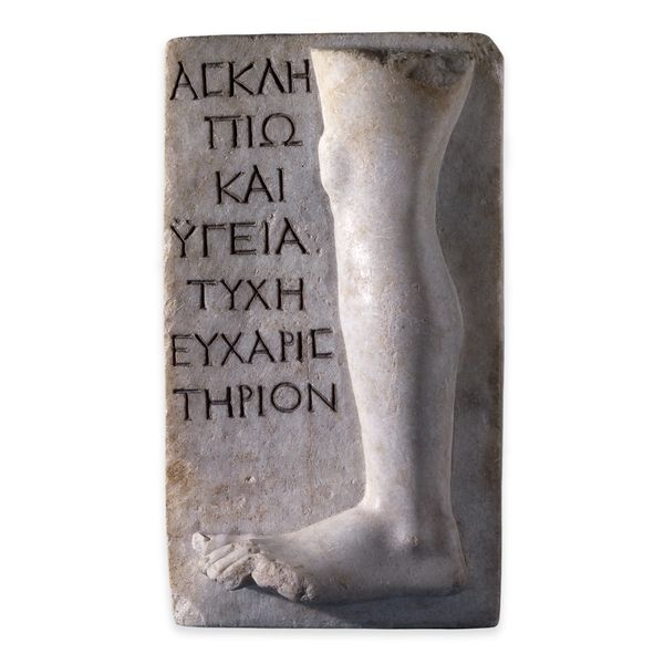 apuleiaprimilla: It was common practice in antiquity to dedicate representations of afflicted parts at a healing shrine, either as an offering of thanks for a cure or in hope of one. The inscription on this marble relief reads: Ἀσκληπίῳ καὶ Ὑγ(ι)είᾳ εὐχαριστήριον, and can be translated as 'Tyche [dedicated this] to Asklepios and Hygieia as a thank offering'. 2nd century AD, found in the Shrine of Asklepios on the Island of Milos, Aegean Sea