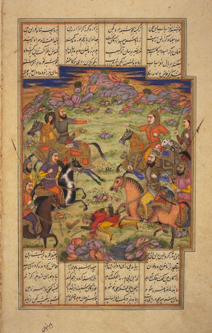Shahnama Princeton Islamic MSS., no. 57G